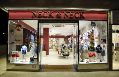 Neck&Neck implementa RFID en sus tiendas