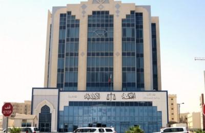 El Mayor Sistema de Seguimiento de Archivos RFID se Activa en Qatar